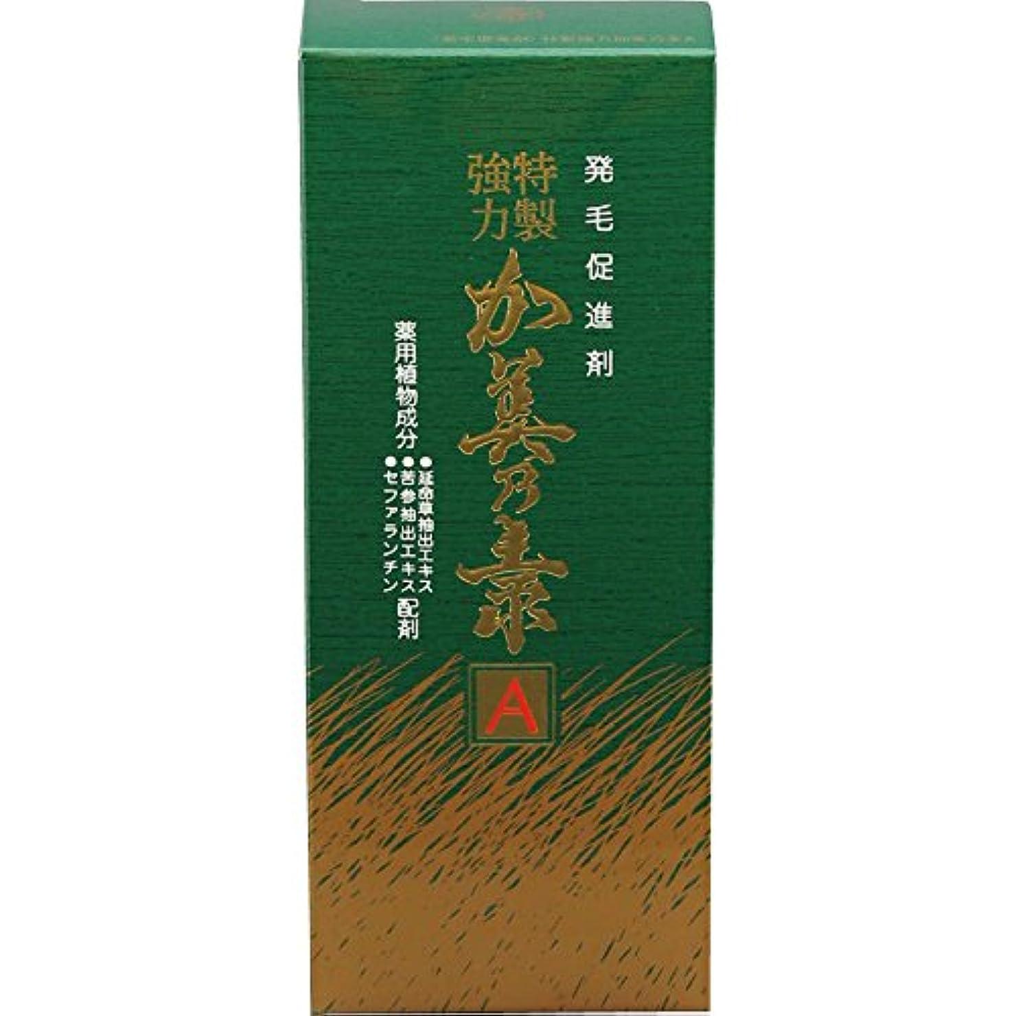 嘆く放棄された野生特製強力加美乃素A フレッシュシトラスの香り 180mL 【医薬部外品】