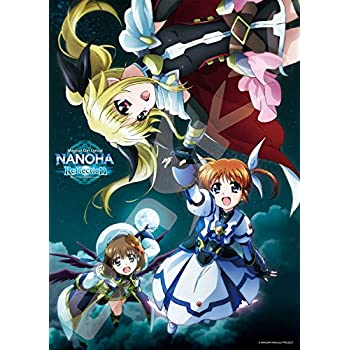 Price Guides & Publications Intelligent Magical Girl Lyrical Nanoha Vivid Acrylic Book Cover Anime Goods From Japan #161 100% Original