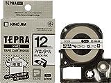 キングジム テープカートリッジ テプラPRO アイロンラベル SF12K