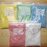 《日本製》カラーサンド Nタイプ 1mm粒 5色セット 白×桃×水色×黄緑×黄