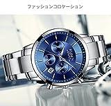 腕時計、メンズ腕時計、高級ビジネスステンレス鋼青高品質ファッションカジュアル防水クォーツ時計