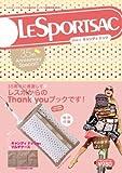 LeSportsac LESPORTSAC 35th Anniversary Special!! Style2 キャンディ ドッツ ([バラエティ])