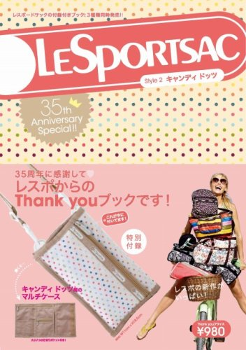 LESPORTSAC 35th Anniversary Special!! Style2 キャンディ ドッツ ([バラエティ])の詳細を見る