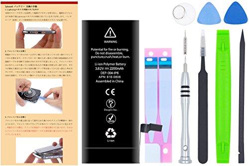 Deepro iPhone6 バッテリー 交換 キット 大容量 PSE準拠 2200mAh 取付マニュアル付 (iphone6 大容量)