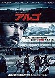 【初回限定生産】アルゴ[DVD]