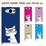 AQUOS PHONE SERIE mini SHL24 (ねこ09) A [C021601_01] 猫 にゃんこ ネコ ねこ柄 メガネ アクオス スマホ ケース au