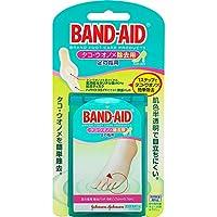 BAND-AID(バンドエイド) タコ・ウオノメ除去用 ワンステップ 足の指用 6枚 (指定医薬部外品)