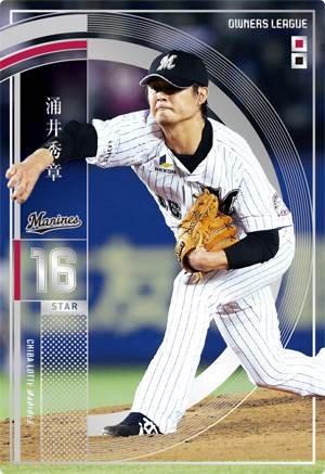 オーナーズリーグ21 OL21 スター ST 涌井秀章 ウエハース版 千葉ロッテマリーンズ