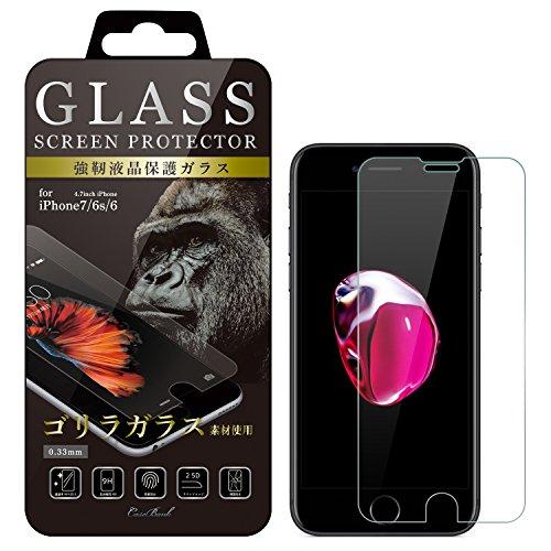 [CASEBANK] iPhone7 / iPhone6s / iPhone6 (4.7インチ) ガラスフィルム ゴリラ ガラス 液晶保護 フィルム 指紋防止 GORILLA GLASS 保護フィルム アイフォン iPhone 7 6s 6 対応