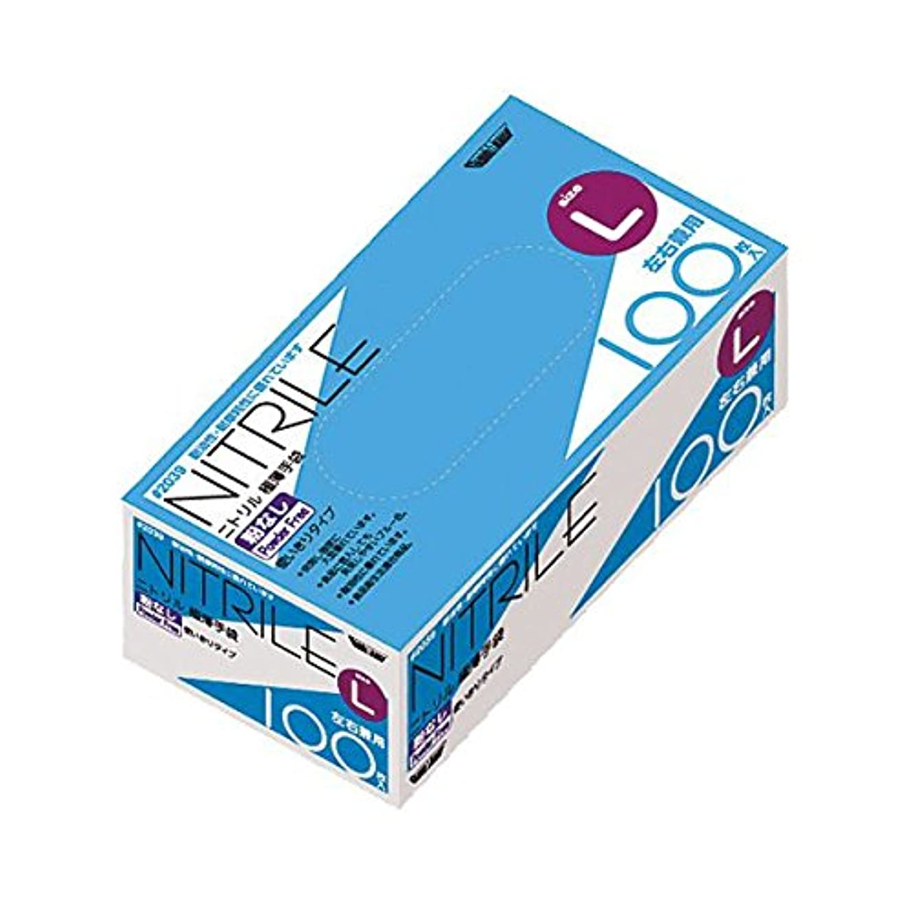 不十分毒性膜(業務用20セット) 川西工業 ニトリル極薄手袋 粉なし BL #2039 Lサイズ ブルー ダイエット 健康 衛生用品 その他の衛生用品 14067381 [並行輸入品]
