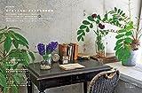 BULBOUS PLANTS バルバス・プランツ-球根植物の愉しみ- 画像