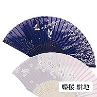 絹桜 蝶桜 紺地 扇子袋セット R25804-A2