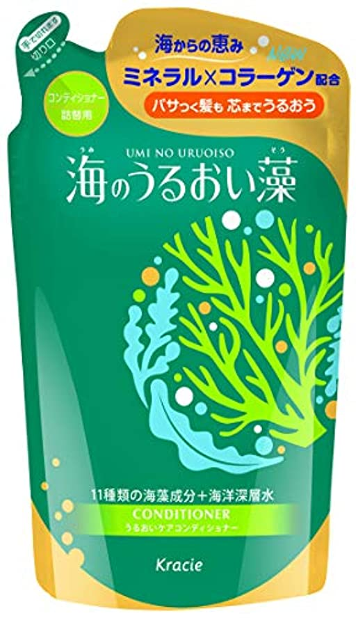 薄暗いわかりやすい抗議海のうるおい藻 コンディショナー 詰替用 420mL