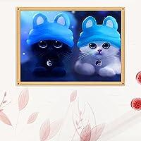 NNDA CO DIY 5D Diamond Painting Cat Baby Embroidery Cross Stitch Home Decor Crafts,1Set