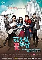 韓国ドラマ【となりの美男<イケメン>】Blu-ray版 全16話