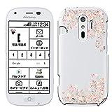 「Breeze-正規品」iPhone ・ スマホケース ポリカーボネイト [透明-Pink]らくらくスマートフォン4 F-04Jケース F04Jカバー らくらくスマートフォン4ケース docomo 富士通 FUJITSU 液晶保護フィルム付 全機種対応 [F04J]