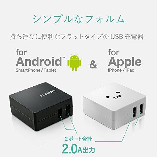 エレコム 充電器 ACアダプター 【iPhone&Android対応】 折畳式プラグ USBポート×2 (2A出力) 急速充電 10年使える長寿命設計 ブラック MPA-ACUCN005ABK