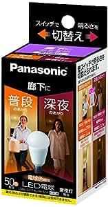 パナソニック LED電球 口金直径17mm 電球50W形相当 電球色相当(6.4W) 小型電球・明るさ切替えタイプ 廊下向け 密閉形器具対応 LDA6LGE17KURKSW