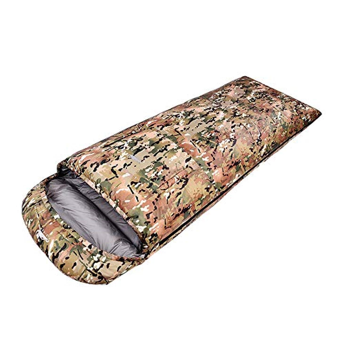 体系的に通行料金ハック寝袋大人の春夏秋冬の屋外肥厚室内キャンプ迷彩シングル野生の寝袋