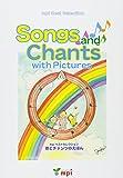 Songs and Chants 歌とチャンツ えほん