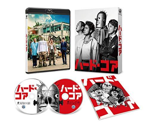 ハード・コア 豪華版 [Blu-ray]