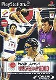 「オリンピック2000」の画像