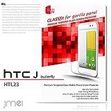 au HTC J Butterfly HTL23 液晶保護 強化ガラスフィルム エーユー エイチ ティー シー ジェイ バタフライ スマホ ケース スマホケース スマートフォン カバー