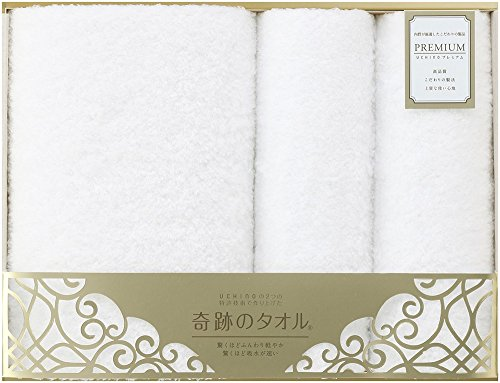 UCHINO 奇跡のタオルギフトセット (バス×1・フェイス×2) ホワイト 綿100% エコテックススタンダード100クラスI認証 UR10758 W