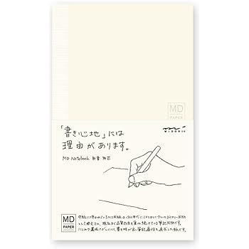 ミドリ ノート MDノート 新書  無罫 13801006