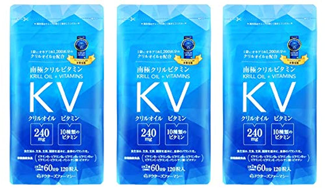 親密なブリーフケース安らぎドクターズファーマシー 南極クリルビタミン 120粒 × 3袋 【オキア抽出物+ビタミン類含有加工食品】
