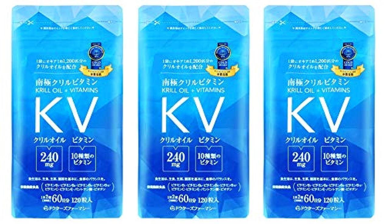 王女帆名前ドクターズファーマシー 南極クリルビタミン 120粒 × 3袋 【オキア抽出物+ビタミン類含有加工食品】