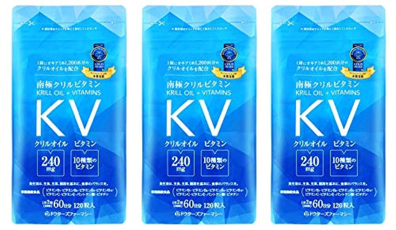 ヘア散らす加速度ドクターズファーマシー 南極クリルビタミン 120粒 × 3袋 【オキア抽出物+ビタミン類含有加工食品】