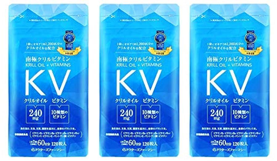 一瞬スワップ飲み込むドクターズファーマシー 南極クリルビタミン 120粒 × 3袋 【オキア抽出物+ビタミン類含有加工食品】