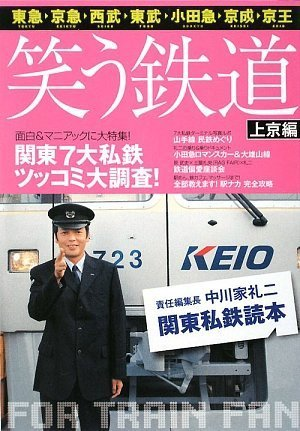 「中川家」上方漫才大賞を受賞