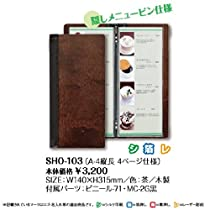 ピンが隠れる木製ピン留メニューブック(縦長140×315mm 4ページ仕様 増減可)【SHO-103