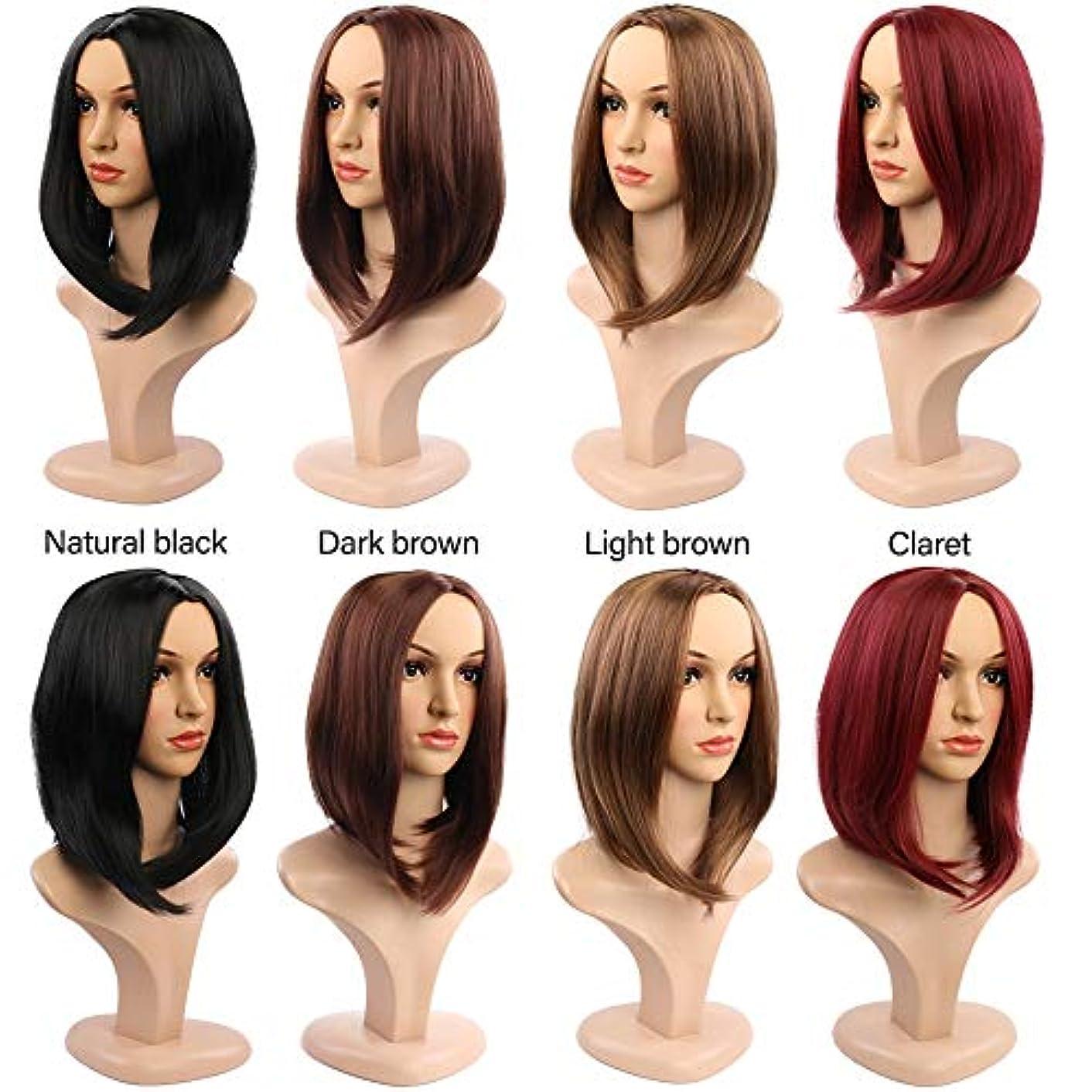 不明瞭周波数底女性の短い巻き毛のかつら14
