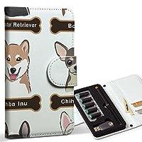 スマコレ ploom TECH プルームテック 専用 レザーケース 手帳型 タバコ ケース カバー 合皮 ケース カバー 収納 プルームケース デザイン 革 動物 犬 イラスト 009412