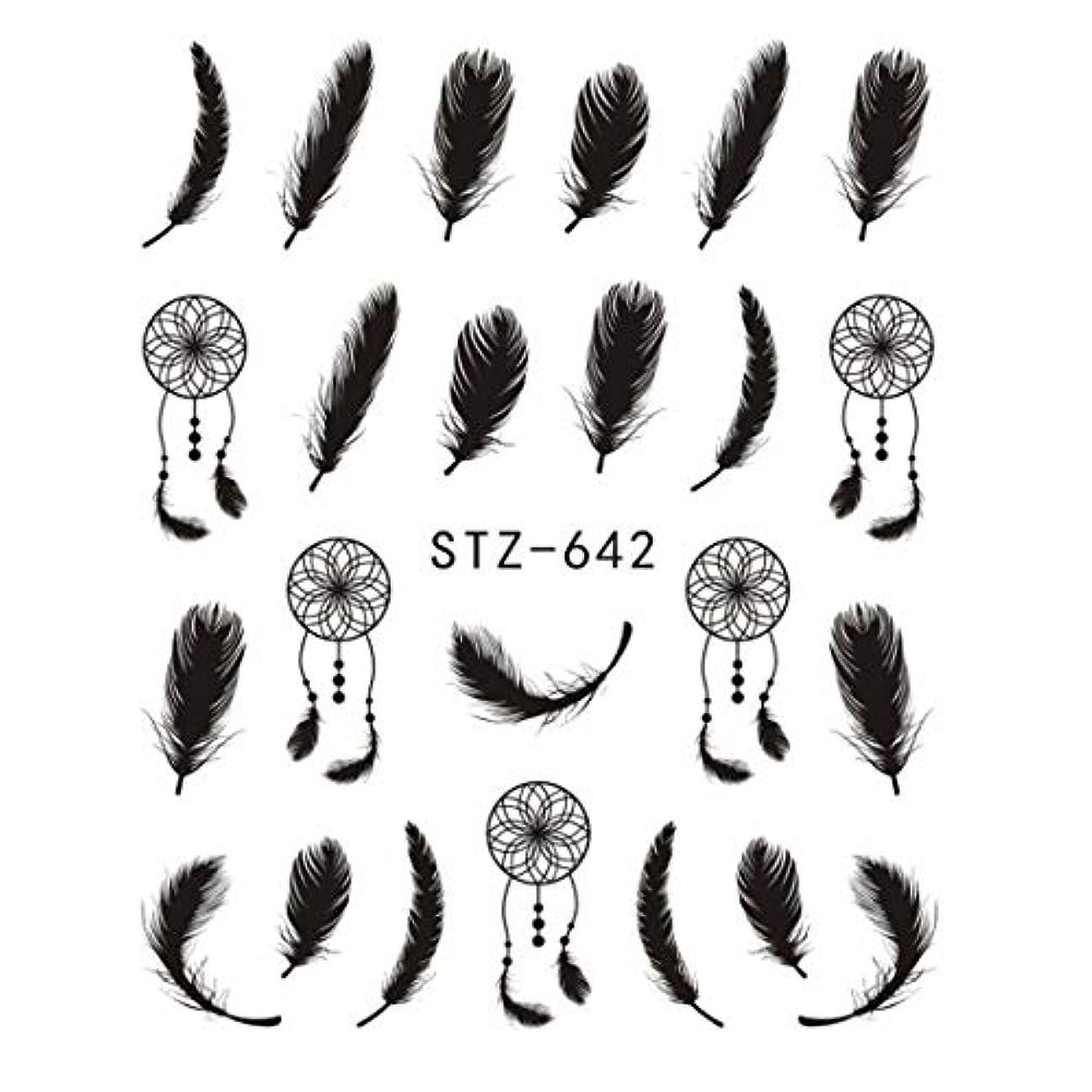 トランジスタファーム測定SUKTI&XIAO ネイルステッカー 1Pcシンプルな芸術的な黒ステンシルネイルアート水転写ステッカージェルネイル、Stz642用の完全な装飾