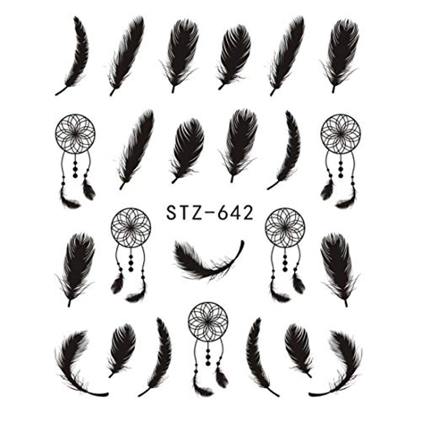 ブレーク合唱団補充SUKTI&XIAO ネイルステッカー 1Pcシンプルな芸術的な黒ステンシルネイルアート水転写ステッカージェルネイル、Stz642用の完全な装飾