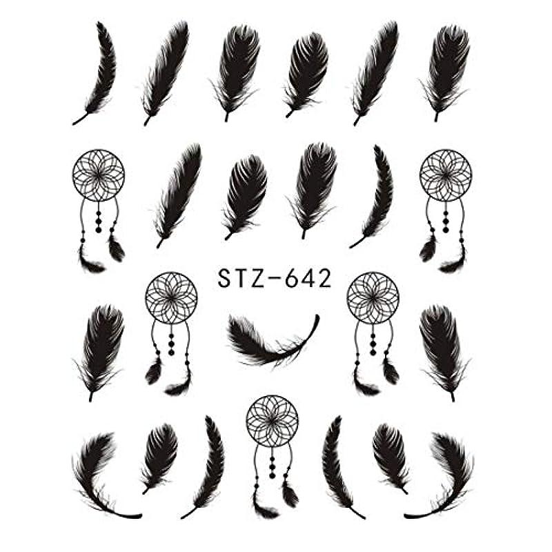 現在避ける画面SUKTI&XIAO ネイルステッカー 1Pcシンプルな芸術的な黒ステンシルネイルアート水転写ステッカージェルネイル、Stz642用の完全な装飾