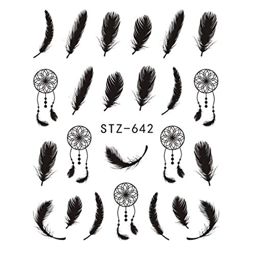 下着所得旧正月SUKTI&XIAO ネイルステッカー 1Pcシンプルな芸術的な黒ステンシルネイルアート水転写ステッカージェルネイル、Stz642用の完全な装飾
