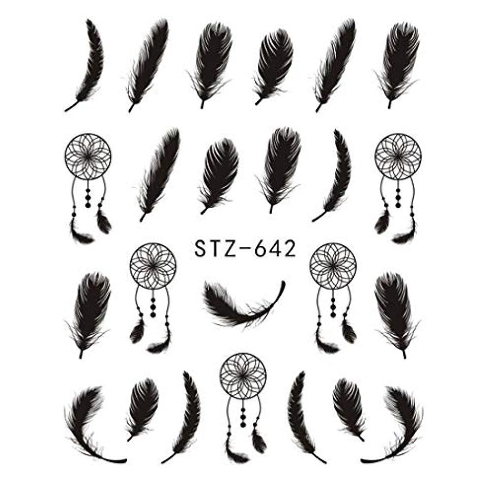 肝ハイランド真夜中SUKTI&XIAO ネイルステッカー 1Pcシンプルな芸術的な黒ステンシルネイルアート水転写ステッカージェルネイル、Stz642用の完全な装飾