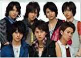 Kis-My-Ft2(キスマイ)公式グッズ Kis-My-Ft2 Debut Tour 2011 Everybody Go Kis-My-Ft2 LIVE to 東京ドーム クリアファイル【集合】&公式生写真【集合】セット