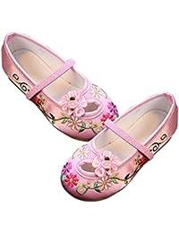 MyMei 中華風 ヴィンテージシューズ ペキン刺繍 チャイナ靴 滑り止め ガールズ 子供用 花柄 カジュアル プリンセス パフォーマンス