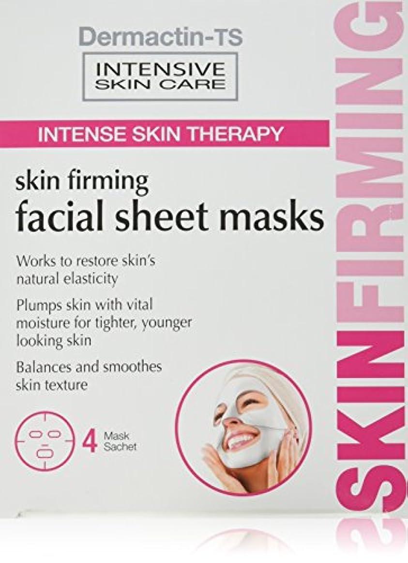 Dermactin-TS 4ピースフェイシャルスキンファーミングシートマスク (並行輸入品)