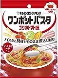 キユーピー3分クッキング ワンポットパスタ コクのトマト味 (50g×2P)×4個