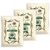 木下製粉 【送料無料お試し商品】小麦 全粒粉 「ブラウワー全粒粉 3袋」 750g ( 250g × 3 ) パン用 小麦粉 強力粉 プレゼント商品付き