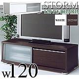 【アウトレット品】 大川家具 テレビボード 引き戸 完成品 幅120cm 日本製 北欧 モダン ローボード ホワイト色