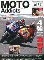 MOTO Addicts (モトアディクツ) 2013年 07月号 [雑誌]