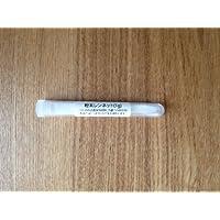 純正レンネット 1g パウダー (添加物不使用・チーズ作り用)